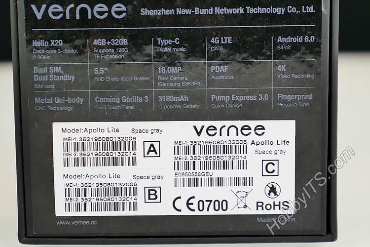 Параметры телефона Vernee Apollo Lite на коробке