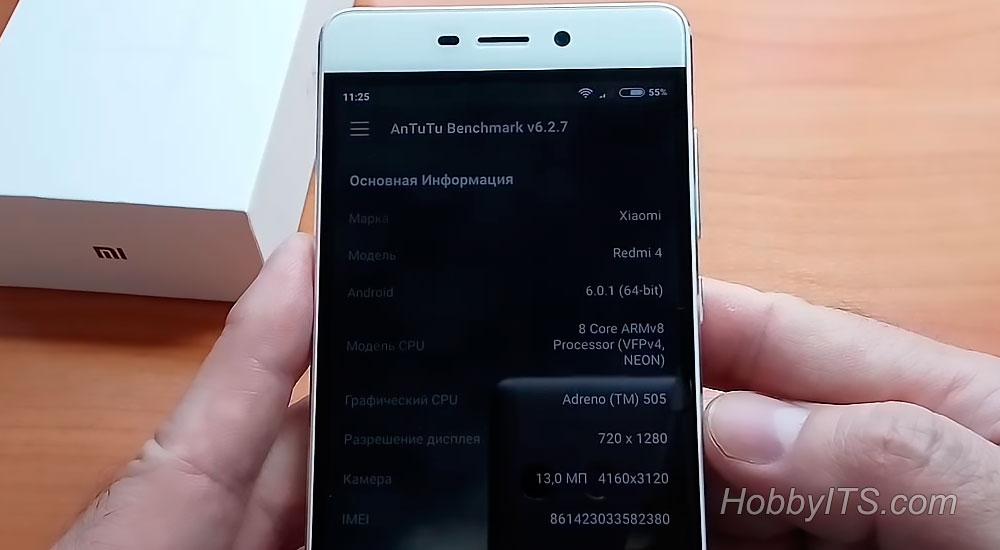 Основная информация о мобильном устройстве