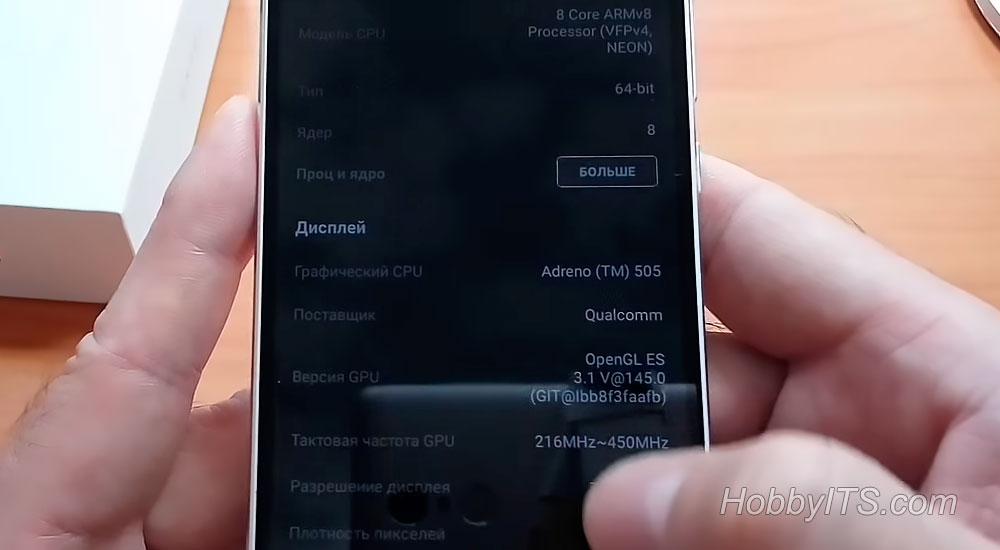 Характеристики дисплея на Xiaomi Redmi 4