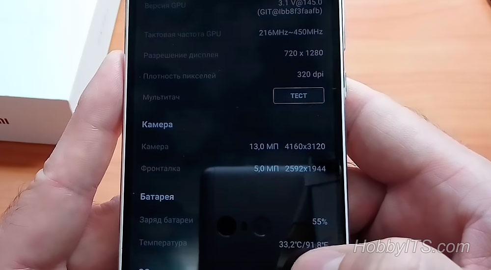 Камера и батарея на смартфоне (характеристики)