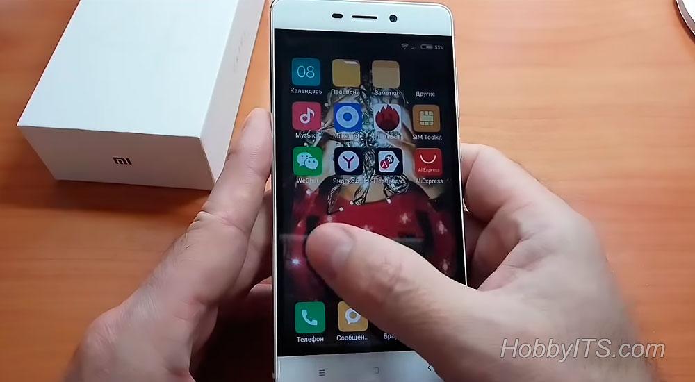 Предустановленные приложения на Xiaomi Redmi 4