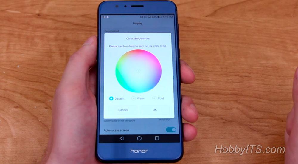 Диапазон цветовой температуры на смартфоне Honor 8