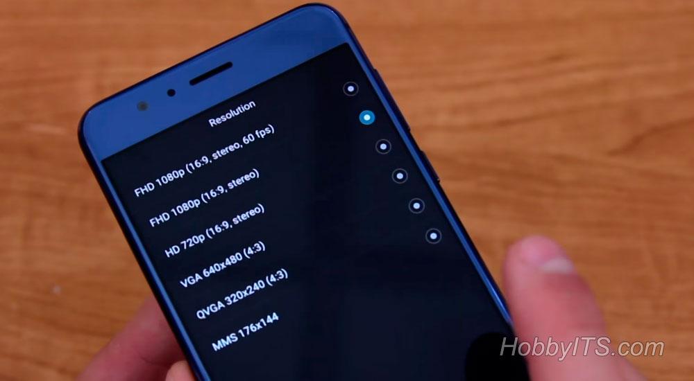 Доступные разрешения Huawei Honor 8