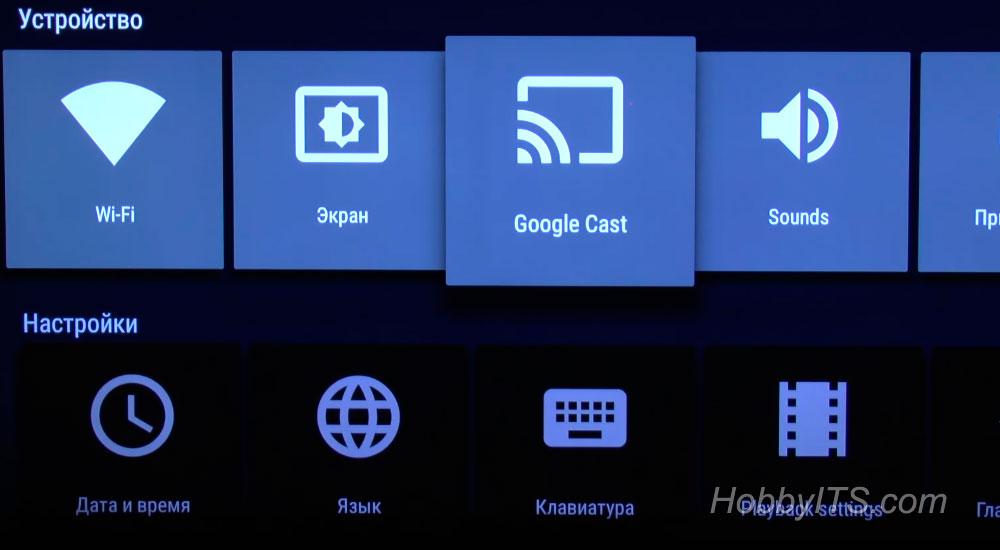 Xiaomi Mi Box позволяет транслировать видео со смартфона на телевизор