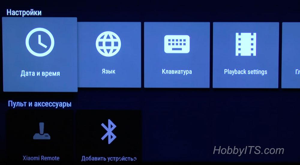 Информация об устройстве Xiaomi Mi Box