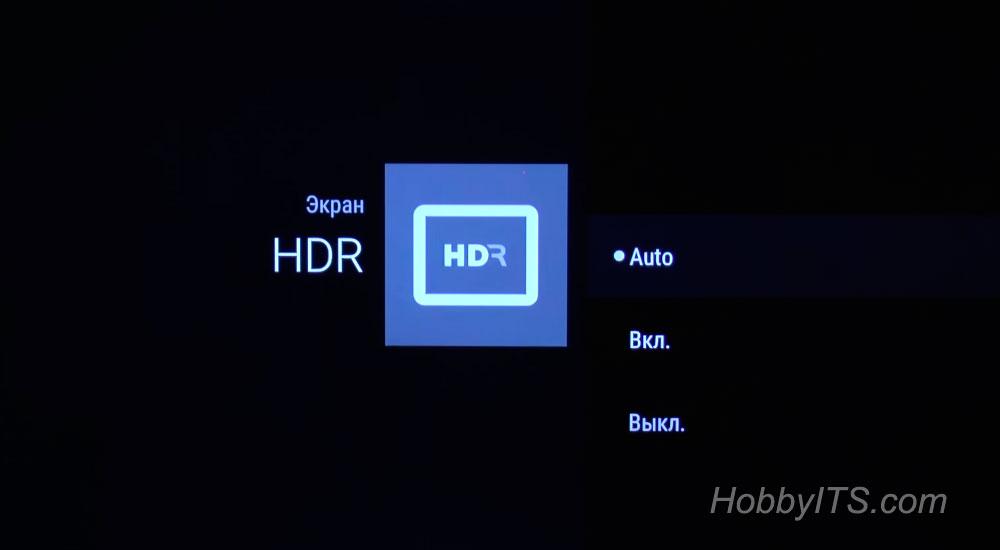 На Xiaomi Mi Box поддерживается технология HDR