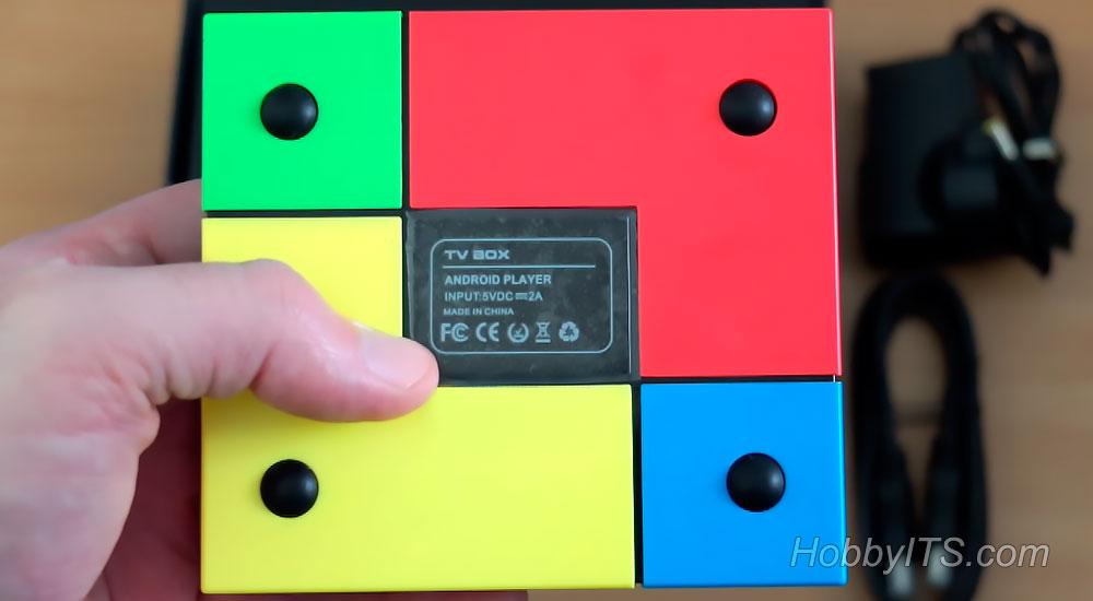 Нижняя часть приставки Sunvell T95K Pro с информацией