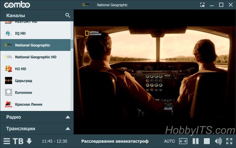 Плеер для просмотра ТВ-каналов поддерживает форматы высокой четкости HD (16:9, 1920x1080 точек)
