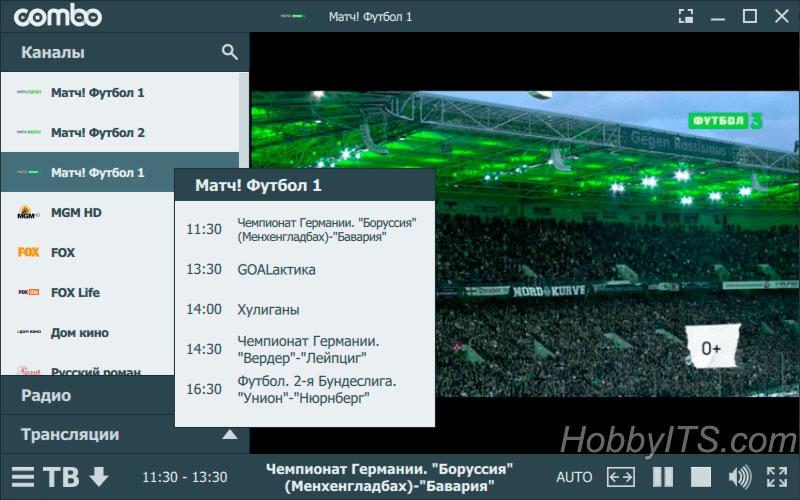 Платная подписка позволяет воспроизводить видео на нескольких устройствах