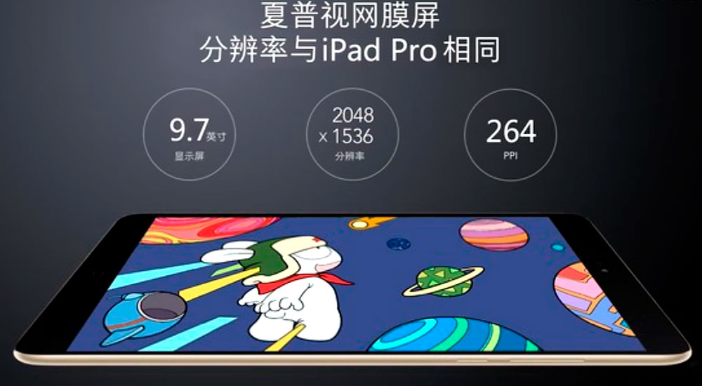 Технические характеристики дисплея на Xiaomi Mi Pad 3