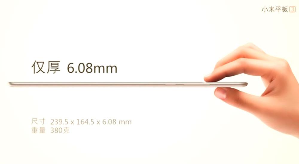 На Xiaomi Mi Pad 3 элегантный и тонкий корпус
