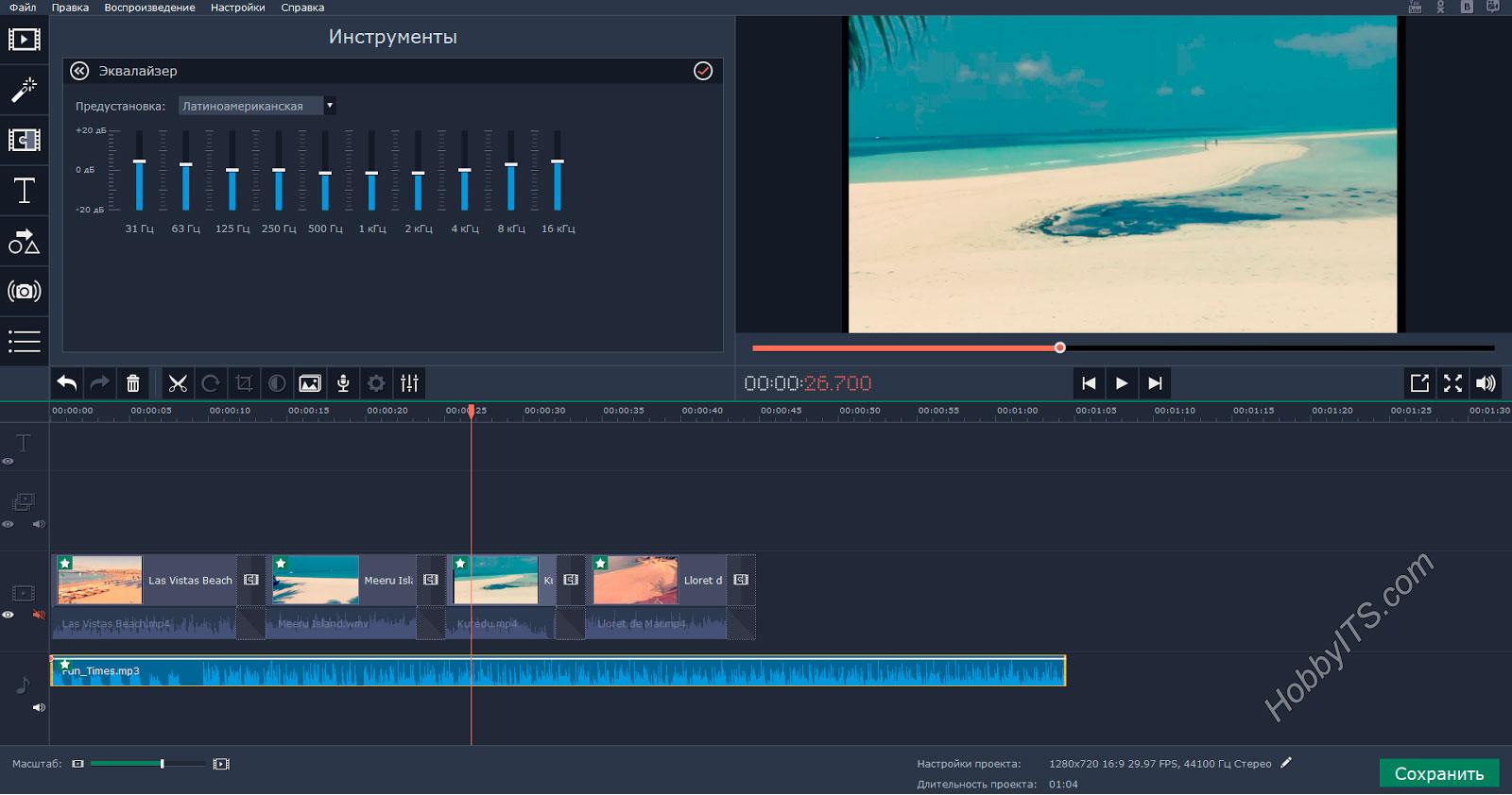Наличие инструментов в программе для создания надписей и спецэффектов
