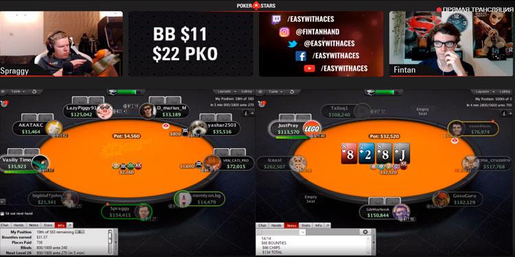PokerStars на Twitch в прямом эфире привлекает поклонников этой игры