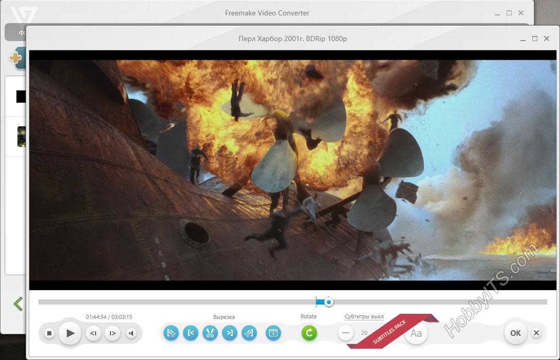Обрезка кадров и включение субтитров в редакторе Freemake Video Converter