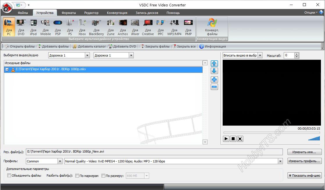 Панель с пиктограммами устройств в приложении в VSDC