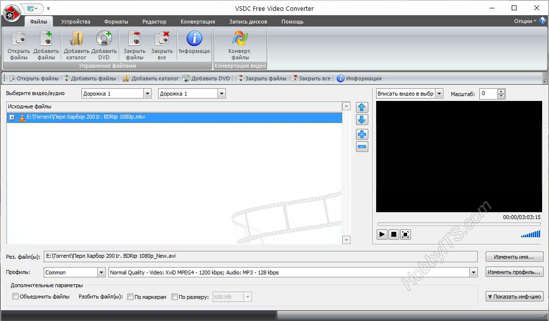 Определяем дорожку аудио и настраиваем дополнительные параметры в VSDC