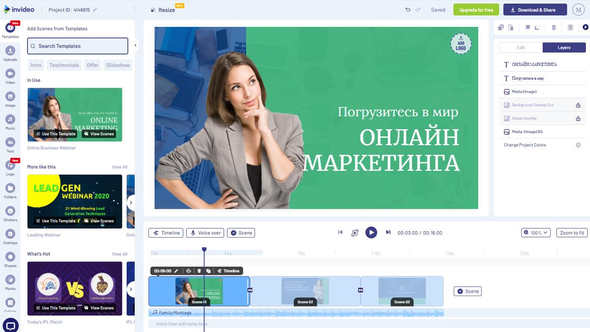 InVideo: онлайн-сервис для создания видео для презентаций, социальных сетей, рекламы и другого видеоконтента